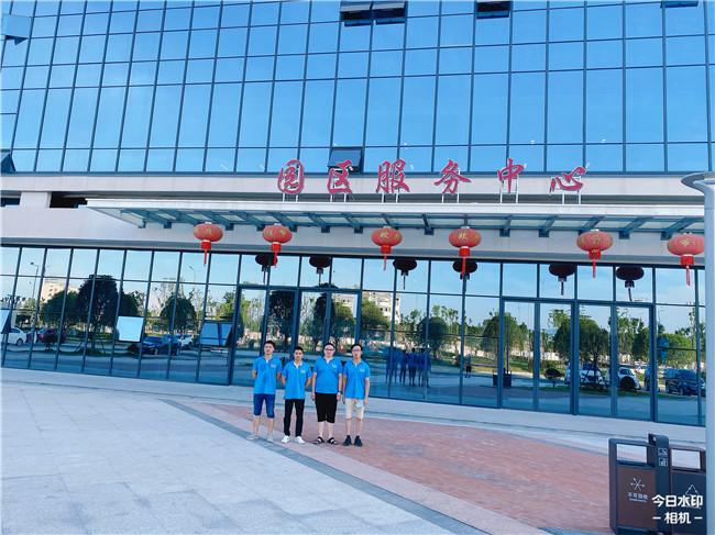 信豐縣園區服務中心